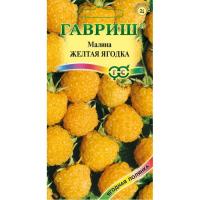 Малина Желтая ягодка, 10 шт.