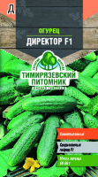 Огурец ДИРЕКТОР F1