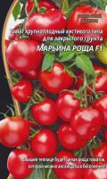Томат МАРЬИНА РОЩА F1 - УНИКАЛЬНЫЙ