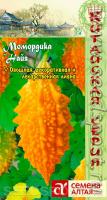 Момордика Найя, 4 шт. Китайская серия