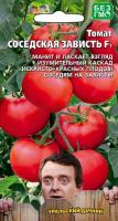 Томат СОСЕДСКАЯ ЗАВИСТЬ F1