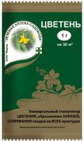 Стимулятор цветения и образования завязей Цветень 1 г