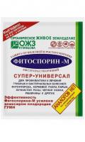 Фитоспорин-М СУПЕР-УНИВЕРСАЛ паста 100 г