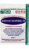 Фитоспорин-М УНИВЕРСАЛЬНЫЙ 10 г
