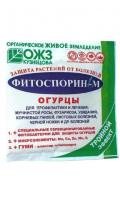 Фитоспорин-М ОГУРЕЦ 10 г