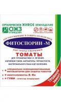 Фитоспорин-М ТОМАТ 10 г